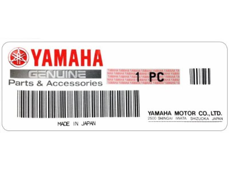 Yamaha Genuine Oil Filter