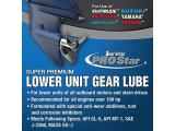 Star brite Synthetic Blend Lower Unit Gear Lube Photo 2