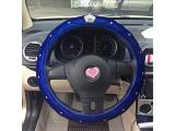 Liaozy888 an Crown Shape Rhinestone Plush Cute Steering Wheel Covers