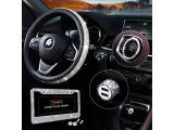 Bling Car Accessories Set